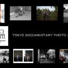 TOKYO DOCUMENTARY PHOTO 2018