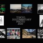 TOKYO DOCUMENTARY PHOTO 2020